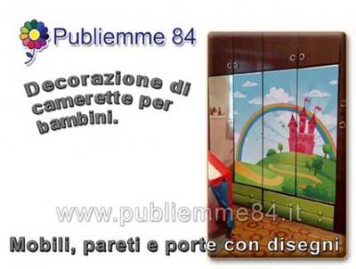 Apa wall digital murales publiemme 84 agenzia pubblicitaria a roma - Decorazioni camerette bimbi ...